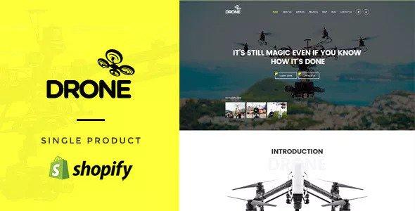 单品无人机风格Shopify主题Drone