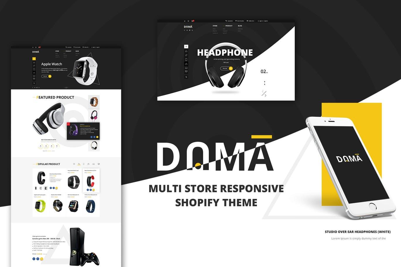 耳机数码产品电子商务响应Shopify主题Dama