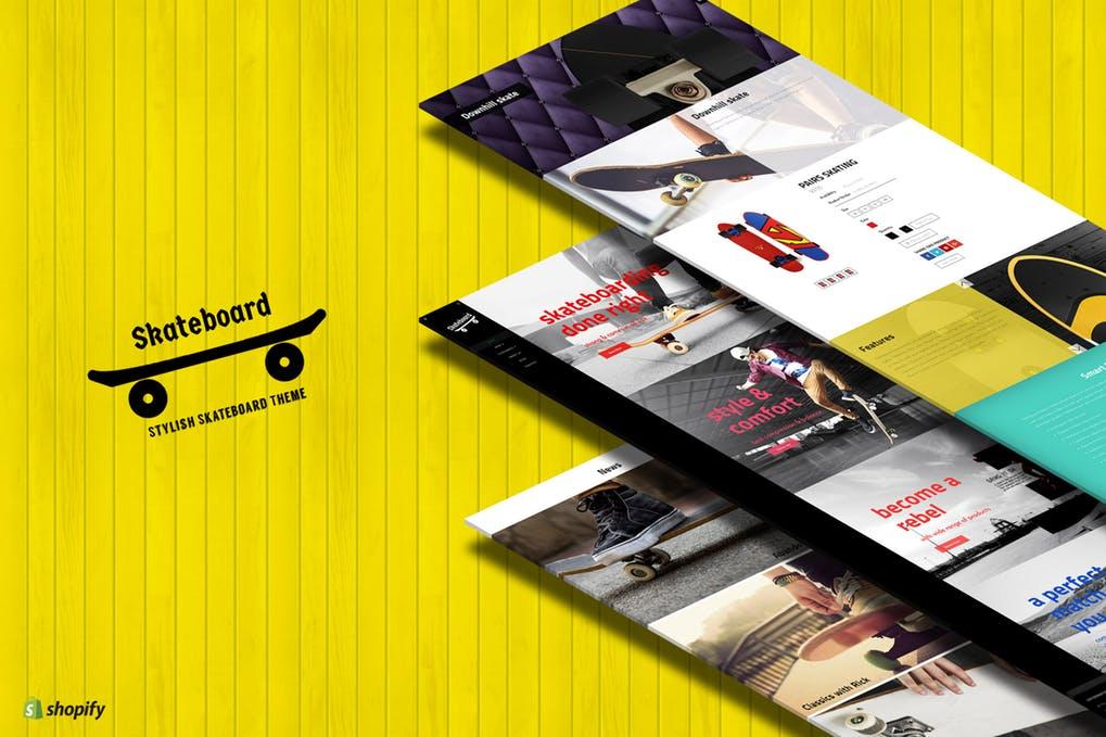 体育滑板类目Shopify主题Skate board