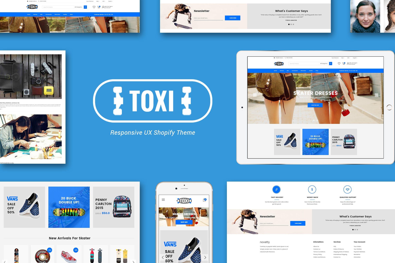 响应式多用途Shopify主题Toxi