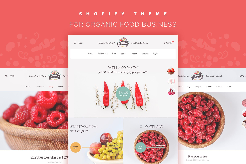 一站式食品Shopify主题Foodly