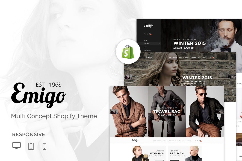 时尚风格shopify主题Emigo