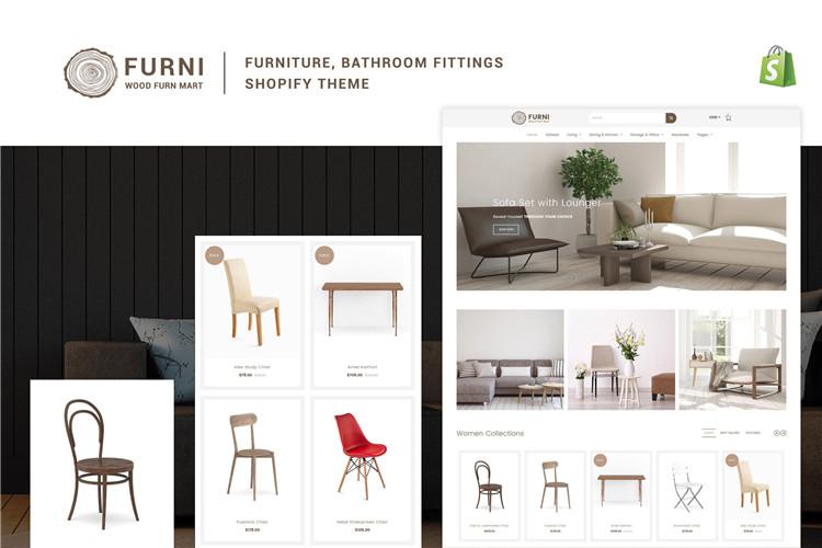家具桌椅配件Shopify主题Furni