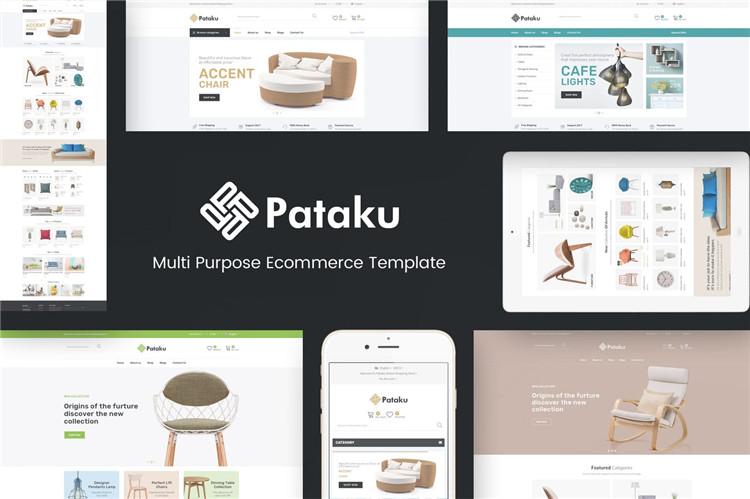 家具店家具市场OpenCart主题模板Pataku