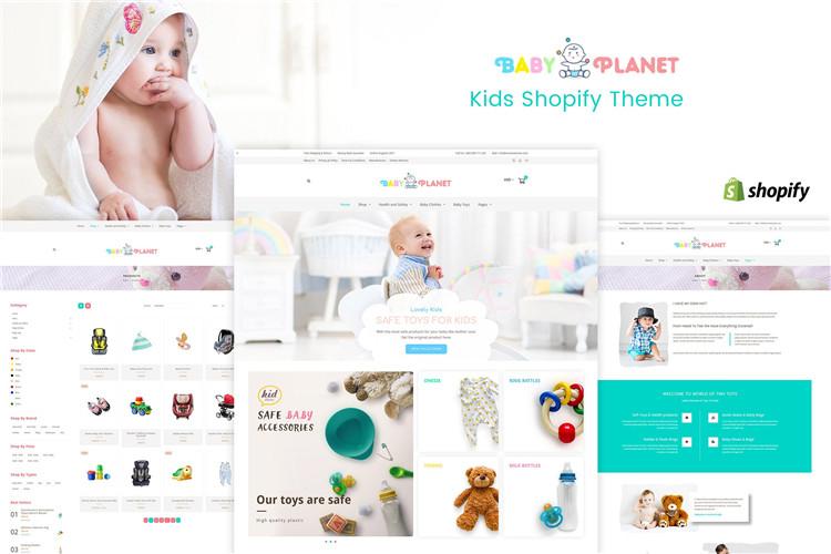 儿童玩具响应Shopify主题Baby Planet