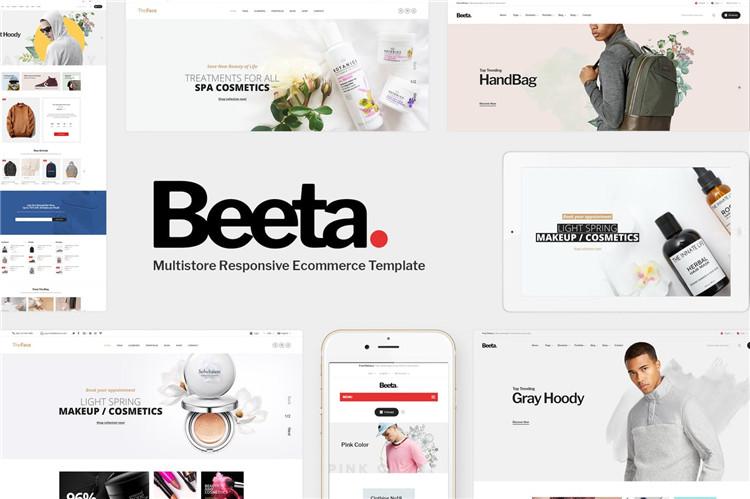 时尚OpenCart模板主题Beeta