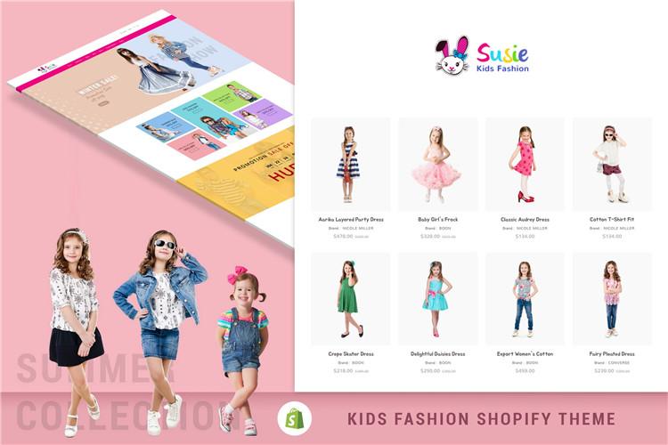 儿童时装Shopify主题Susie