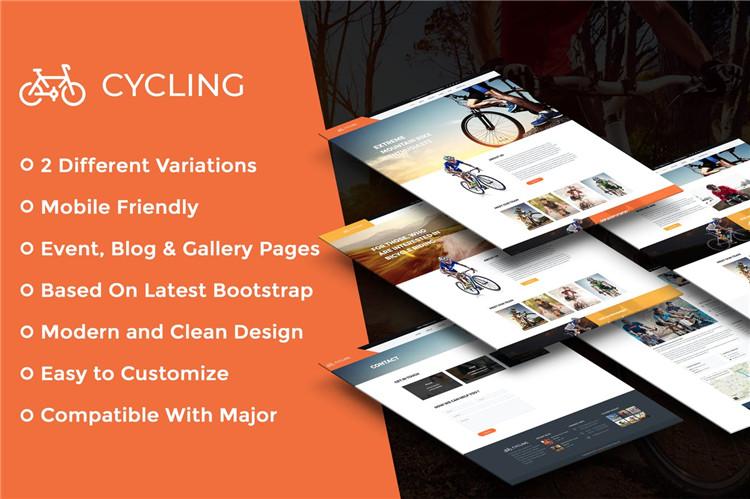 多用途响应式企业网站官网HTML模板