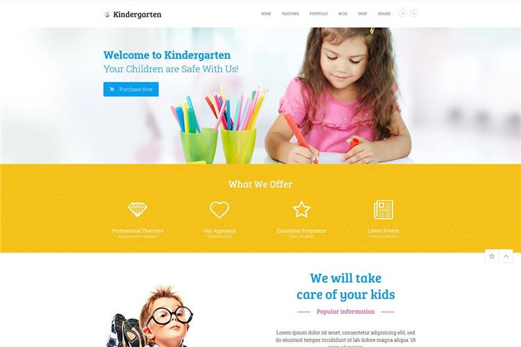 幼儿园学前班托儿所儿童企业网站HTML5响应式Bootstrap模板