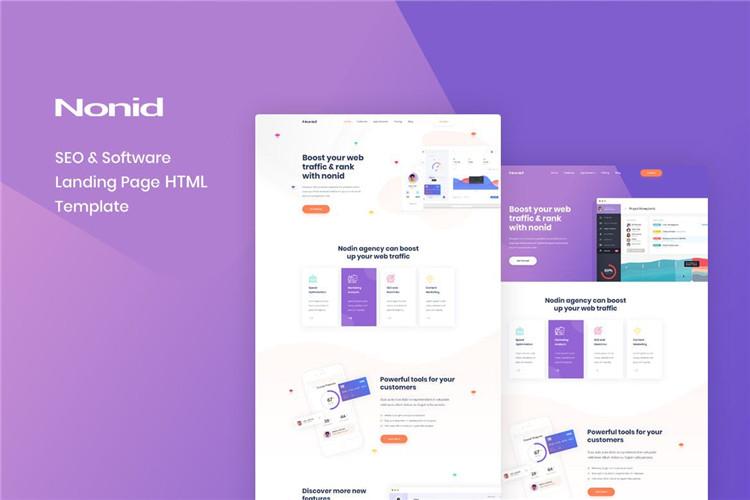 SEO软件登陆页面着陆页HTML模板Bootstrap框架