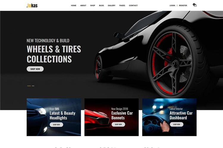 汽车配件零件网站电子商务HTML响应式Bootstrap4模板