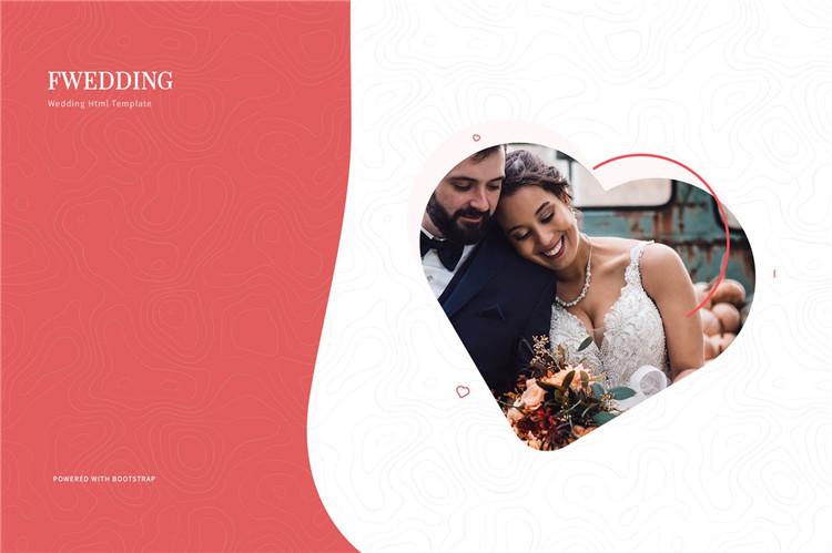 漂亮婚礼网站模板bootstrap框架HTML模板