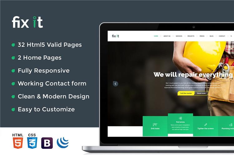 建筑业务屋顶管道业务网站企业官网Bootstrap模板