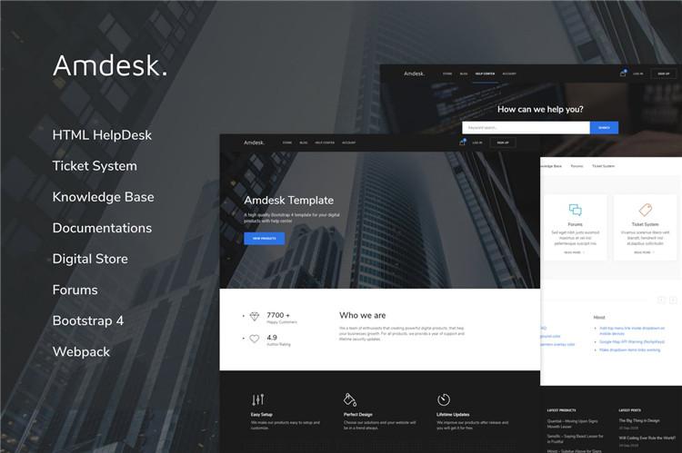 知识问答帮助中心网站HTML模板Bootstrap模板