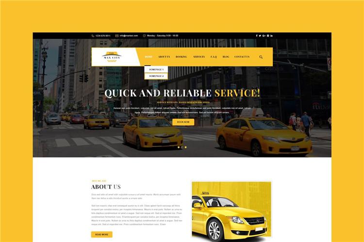出租车公司网站HEML企业模板
