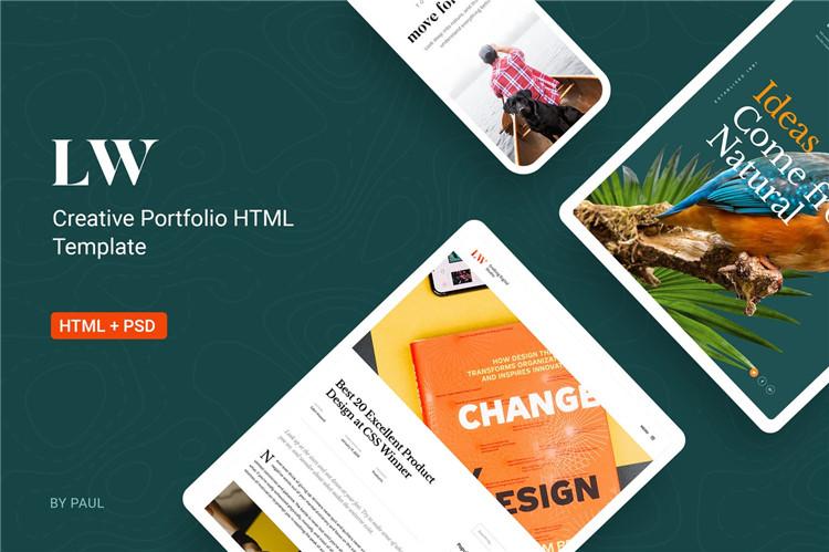 创意组合和HTML模板Bootstrap模板
