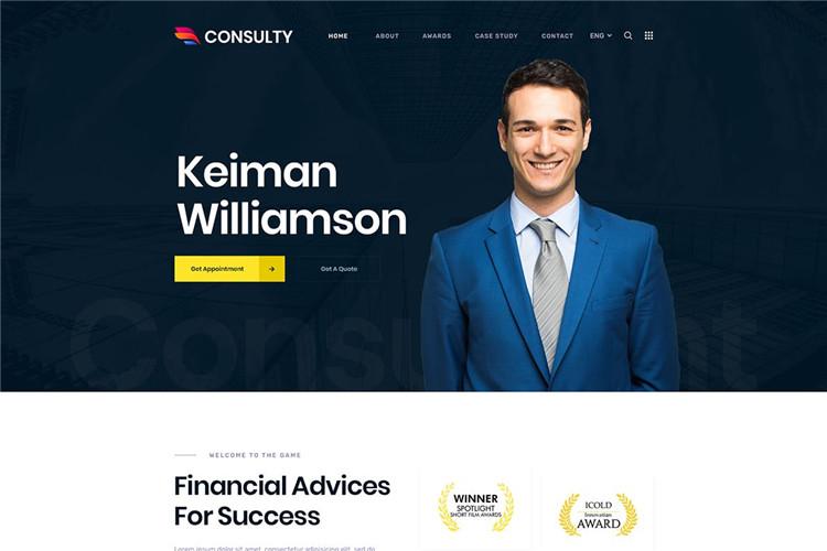 财务咨询和保险公司网站HTML模板