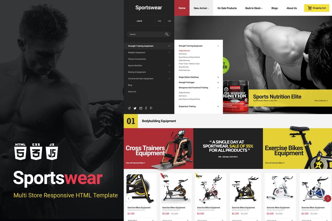 运动用品健身商店响应式HTML模板Bootstrap框架