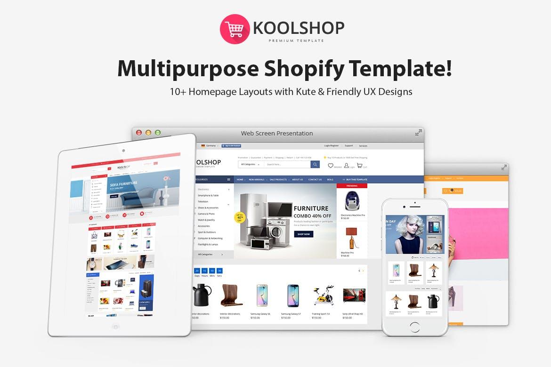 服装数码首饰多用途shopify主题下载KoolShop