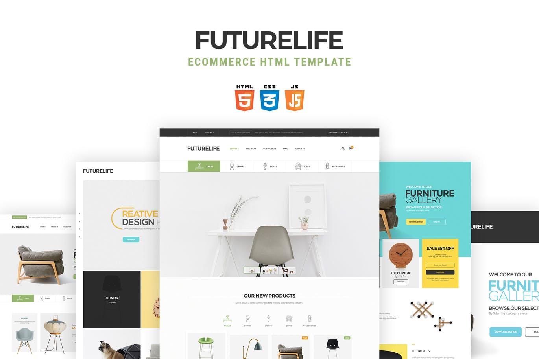 电子商务HTML响应式Bootstraps模板Futurelife