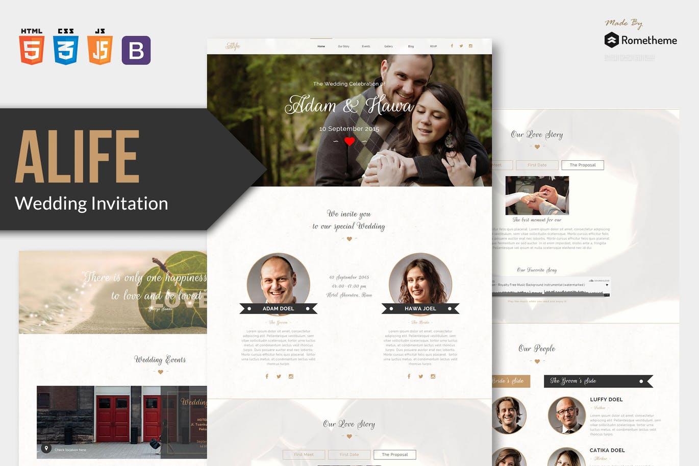 婚礼邀请HTML模板Bootstrap模板下载