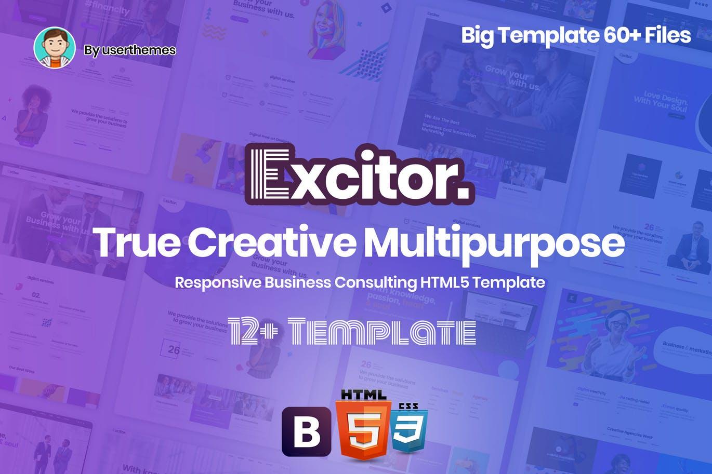 响应业务咨询商务公司HTML模板Bootstrap v4框架