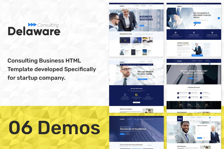 商业金融业务企业官网HTML模板Bootstrap模板