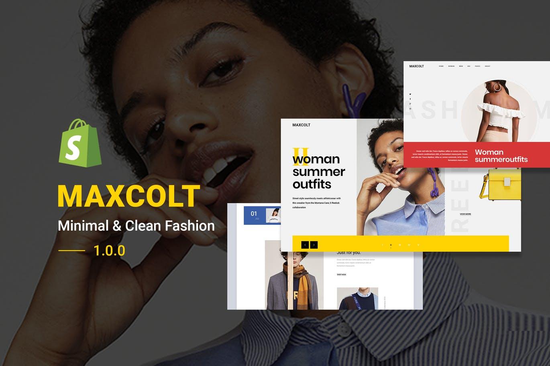 时尚风格shopify主题MAXCOLT