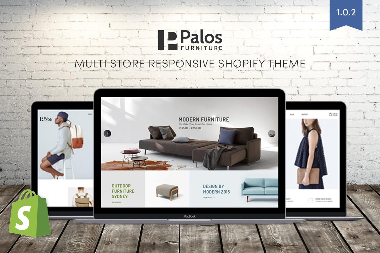 室内家具风格商店Shopify主题Palos