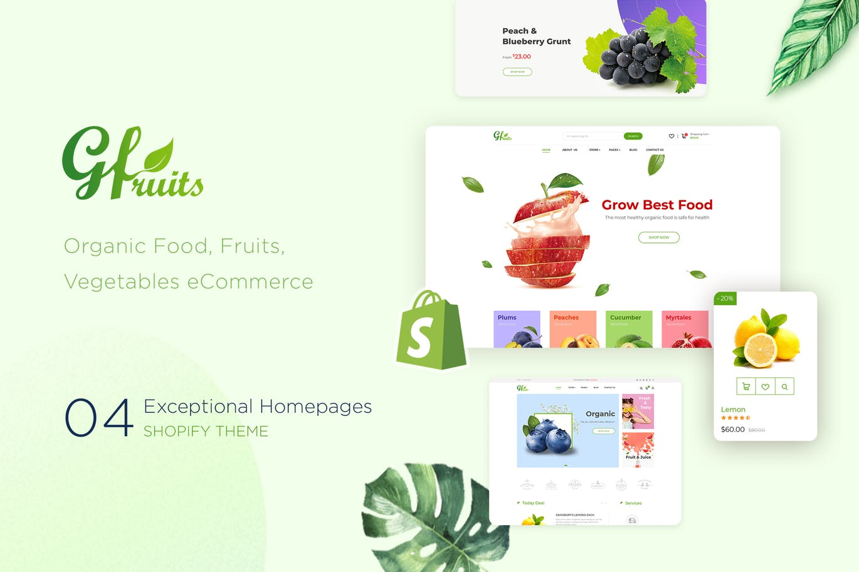 食品电子商务Shopify主题GFruits