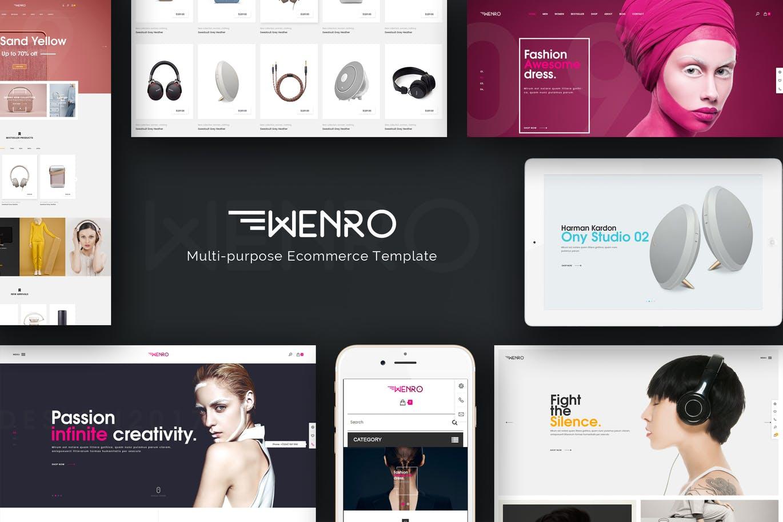时尚家具数码OpenCart2.3主题模板Wenro