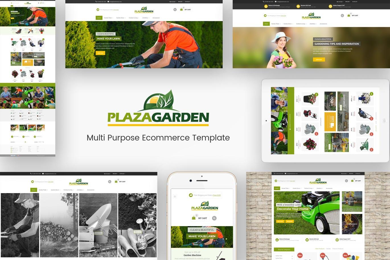 园林工具和植物网店opencart主题Plazagarden