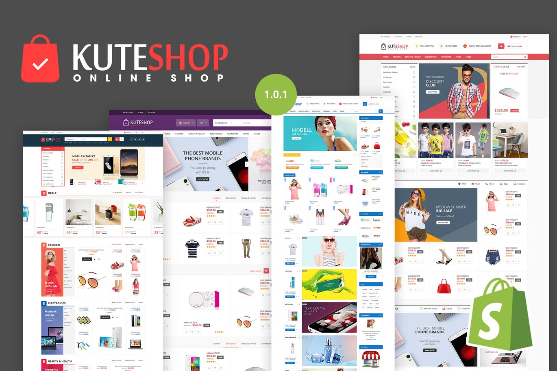 shopify综合商店主题模板KuteShop