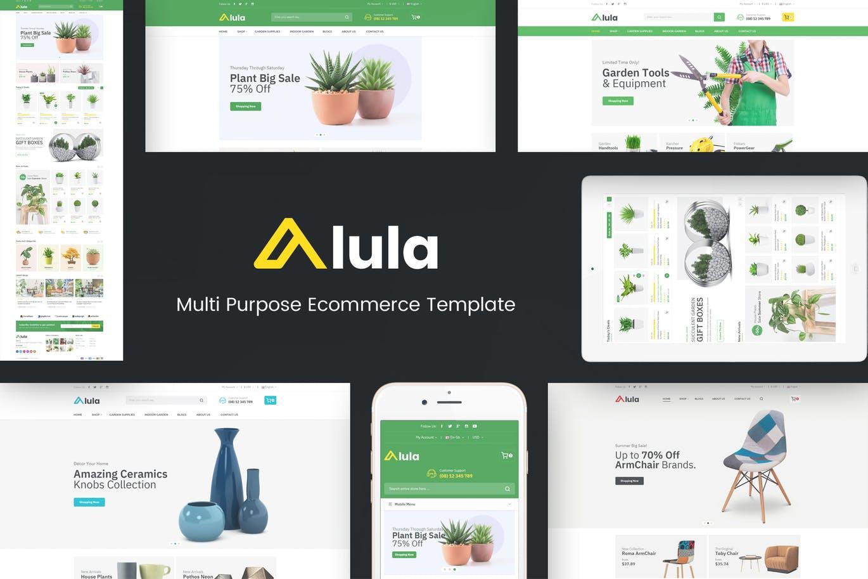 植物商店园林工具商店OpenCart 3主题模板Alula