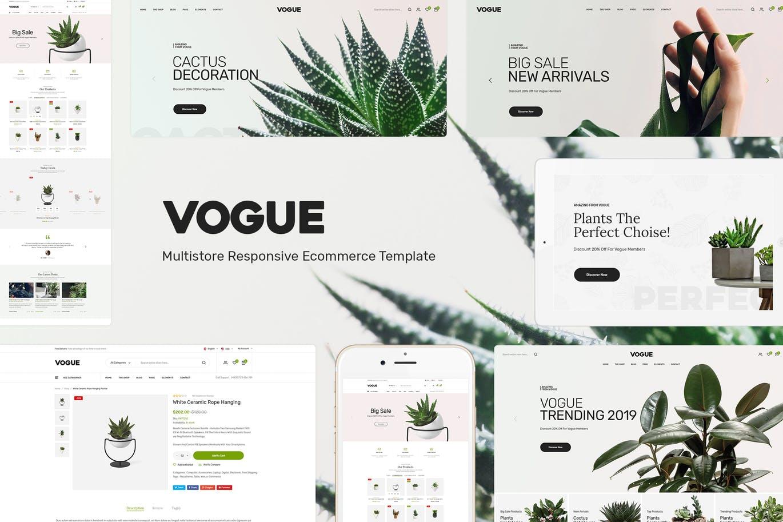 绿色植物商店Opencart主题vogue