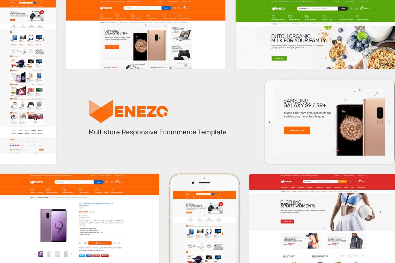 电子产品网店OpenCart主题模板Venezo