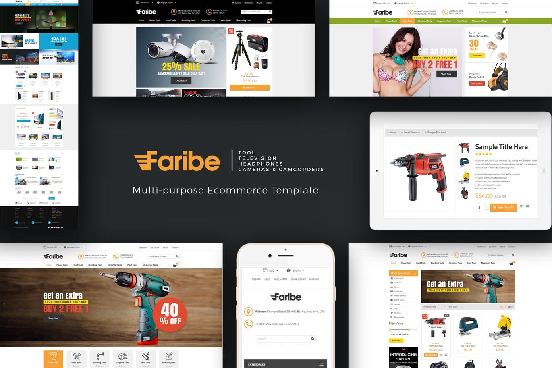 电钻机械产品风格Opencart 3主题模板Faribe
