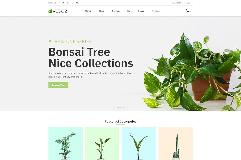 绿色植物和苗圃Shopify主题Vesoz
