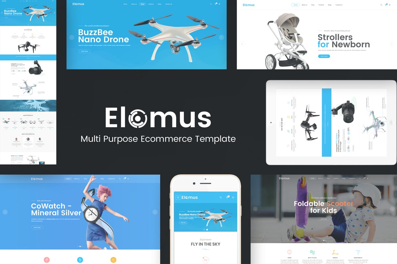单品店铺无人机opencart模板Elomus