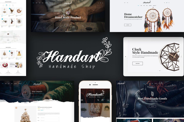 手工艺术家产品Opencart 3主题HandArt