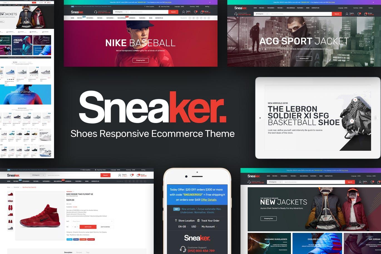 运动鞋风格鞋店opencart模板下载sneaker