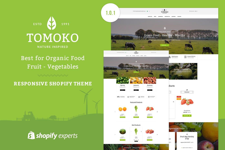 有机食品水果Shopify主题tomoko