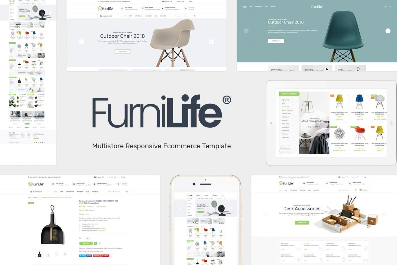 家具和装饰品OpenCart主题模板Furnilife