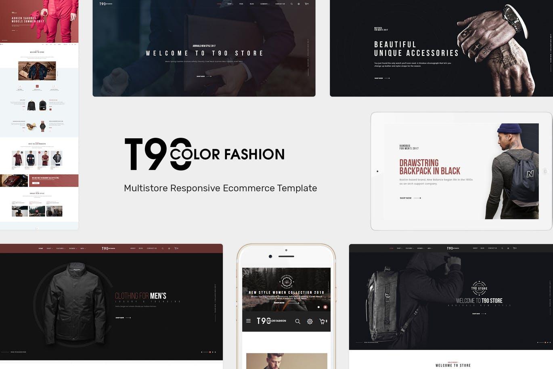 时尚品牌服装OpenCart主题T90