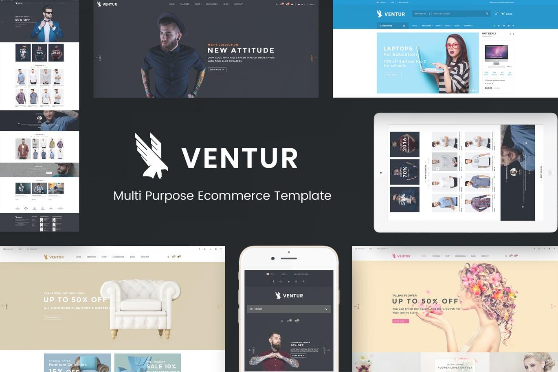 时装服装电子产品OpenCart主题Ventur