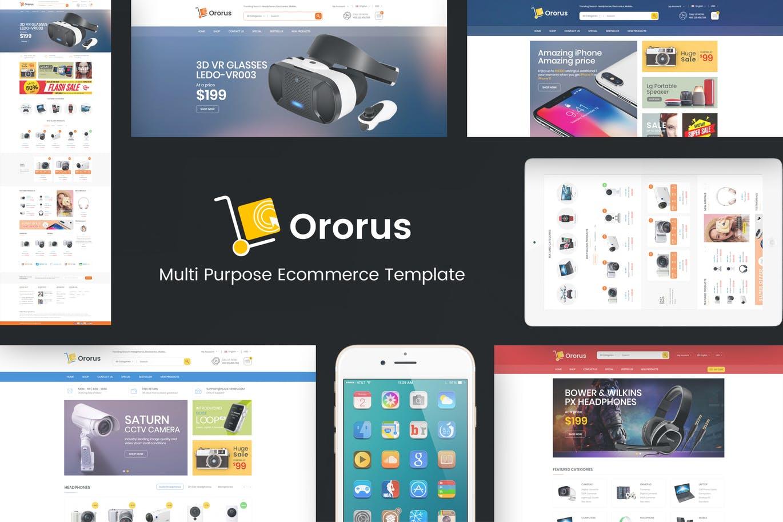 电子产品商店OpenCart 3主题模板Ororus
