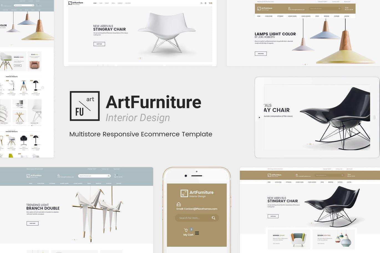 响应式家居家具风格OpenCart 3主题模板ArtFurniture