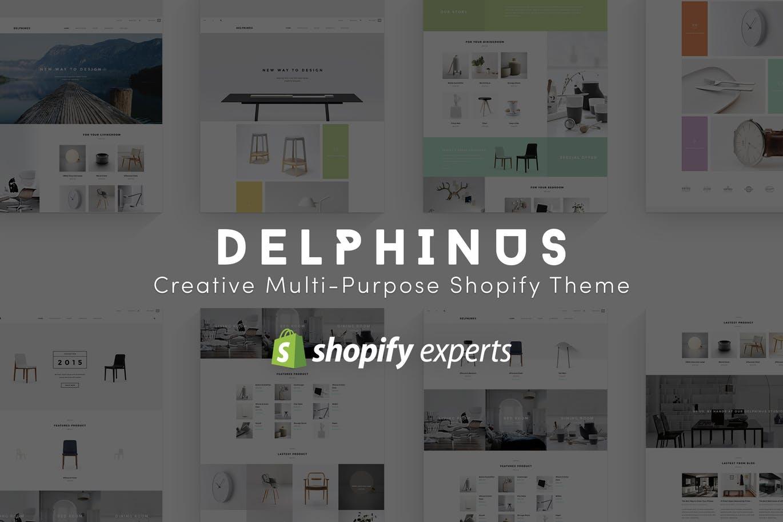 创意多用途Shopify主题Delphinus