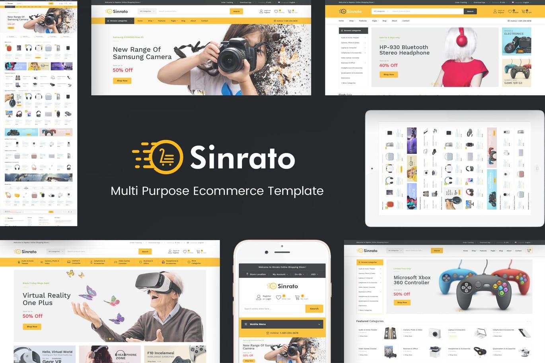电子数字产品OpenCart主题Sinrato