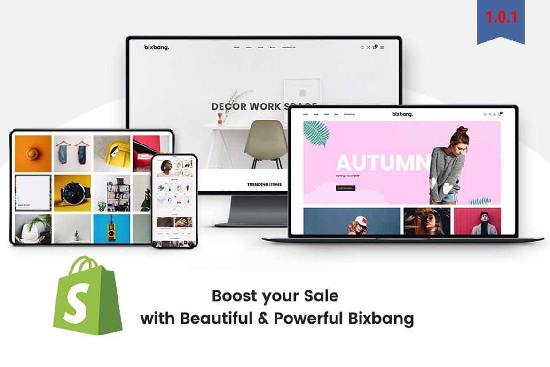 极简主义电子商务Shopify模板Bixbang